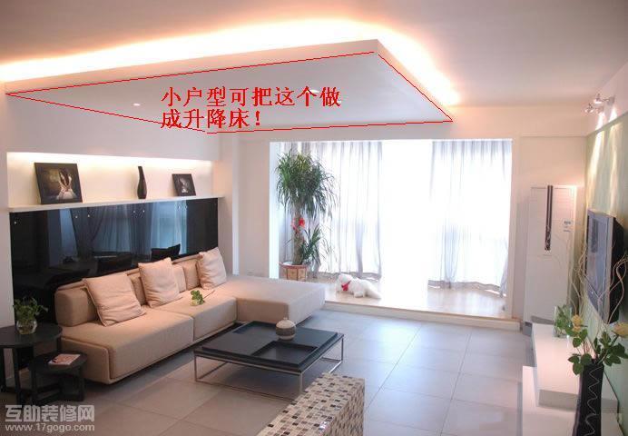 超小户型需要装修 上平面图 居家装修 安庆人的论坛 安庆