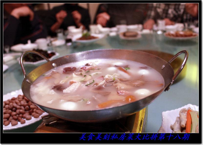 并适当吸收成渝两地的新派川菜和江湖菜以及其它传统菜系的精华,