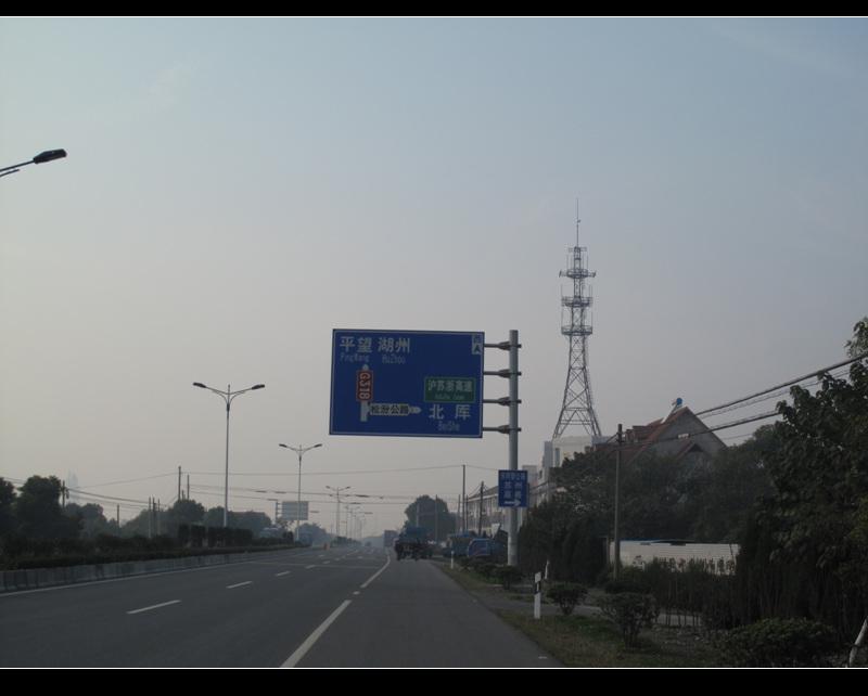 上海到安庆单车日记 单车骑游