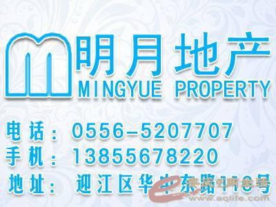 香水百合2室2厅93平米简单装修押金 个人 房屋租售