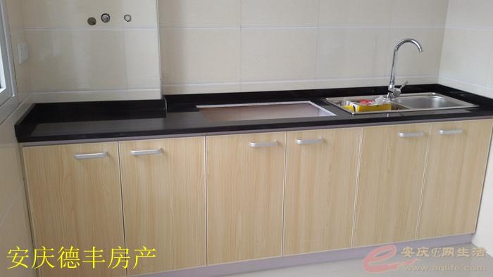 平米,5楼,精装修,20万,二中学区房诚售 房屋租售 安庆E网