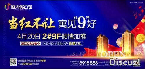 当安庆必打卡网红胜地碰上恒大新品加推,会擦出怎样的火花呢?