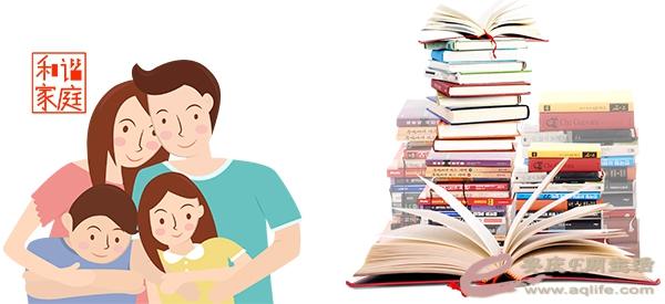 家庭教育-1.jpg