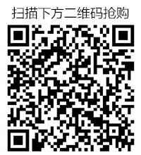 199元1.jpg