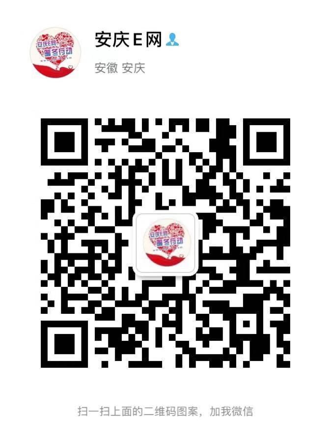 微信图片_20200108150651.jpg
